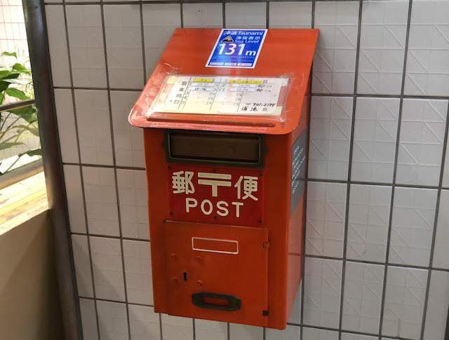 海外ノマドワークに出かける時の郵便物の転送。ポストへの投函を減らす方法。転居届は海外から申し込めない。