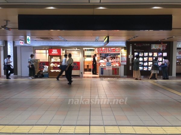 新大阪駅アルディ内の551蓬莱
