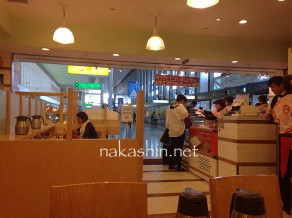 伊丹空港の551蓬莱【閉店】