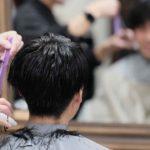メンズ40代も美容院で【無料】の散髪カットモデルになれる!