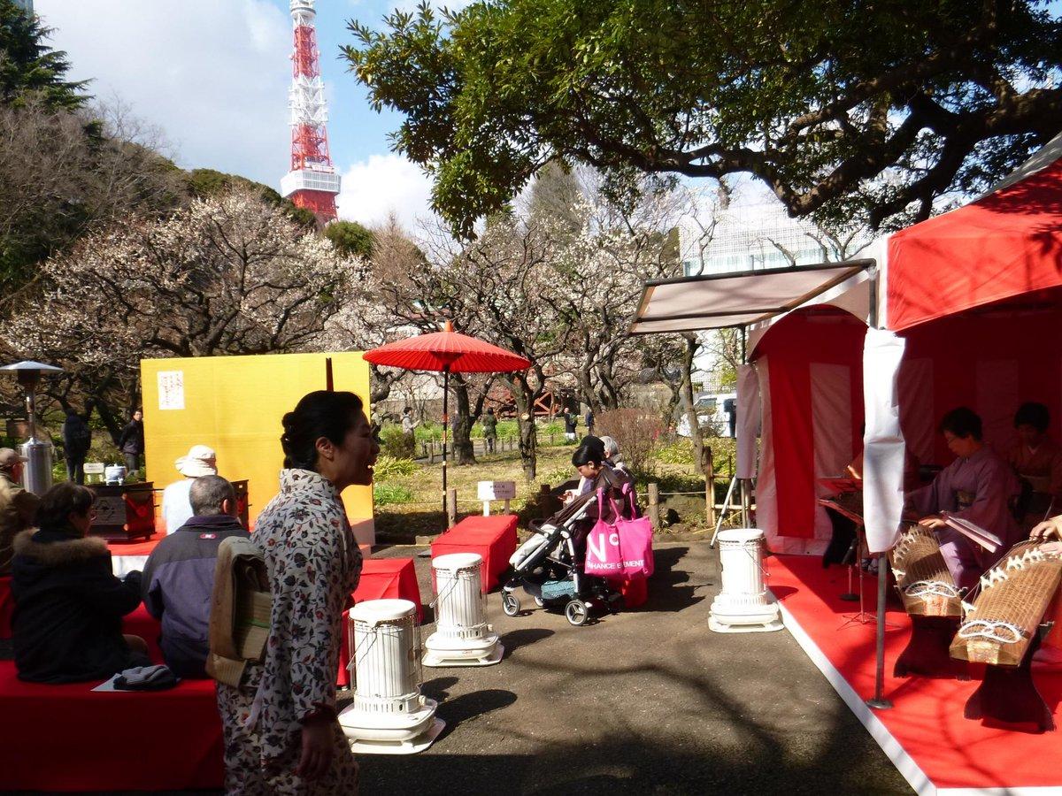 【東京】芝公園の梅まつり2020の見どころやアクセスをご紹介!