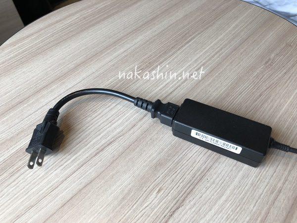 短いPC用の充電ケーブル【2穴】