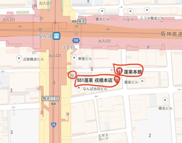 なんば駅から蓬莱本館と551蓬莱への地図
