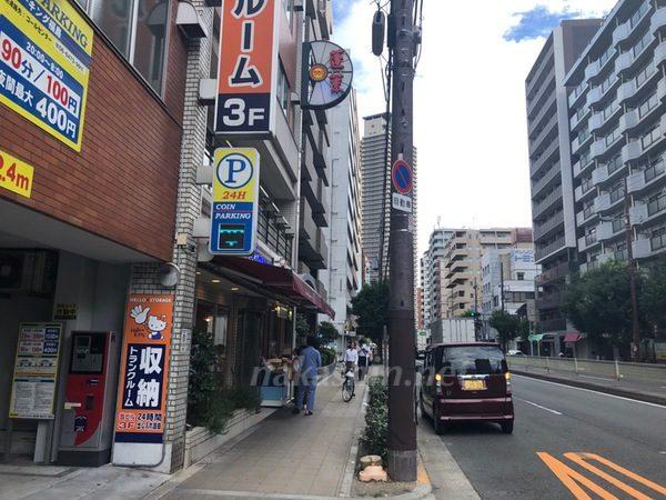 福島の551蓬莱レストラン