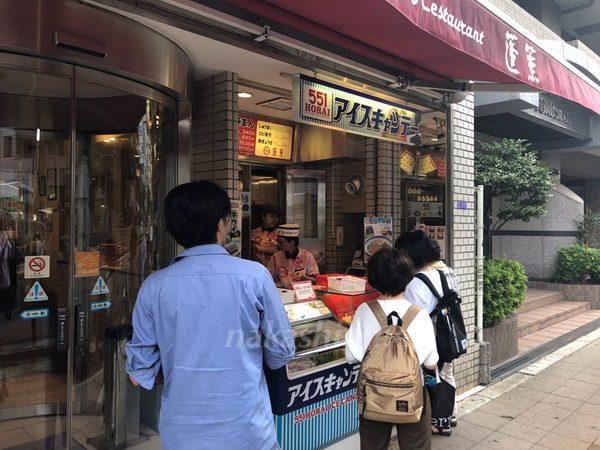 福島の551蓬莱レストランのテイクアウトカウンター