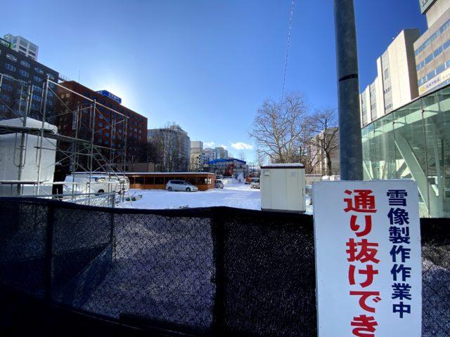 札幌雪まつり2020の日程は?見どころと必要な準備をご紹介!
