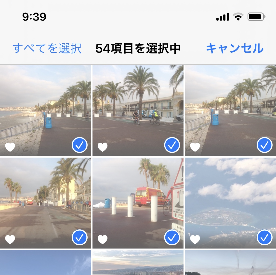 iPhoneでお気に入りを選択する画面