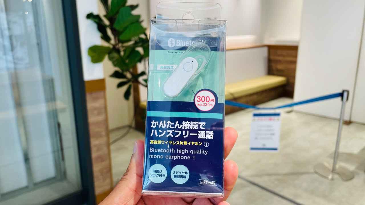 ダイソーの300円で買えるBTイヤホン(小型)