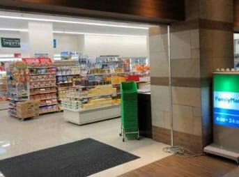 ミニマリストにとってのコンビニは冷蔵庫の代わり