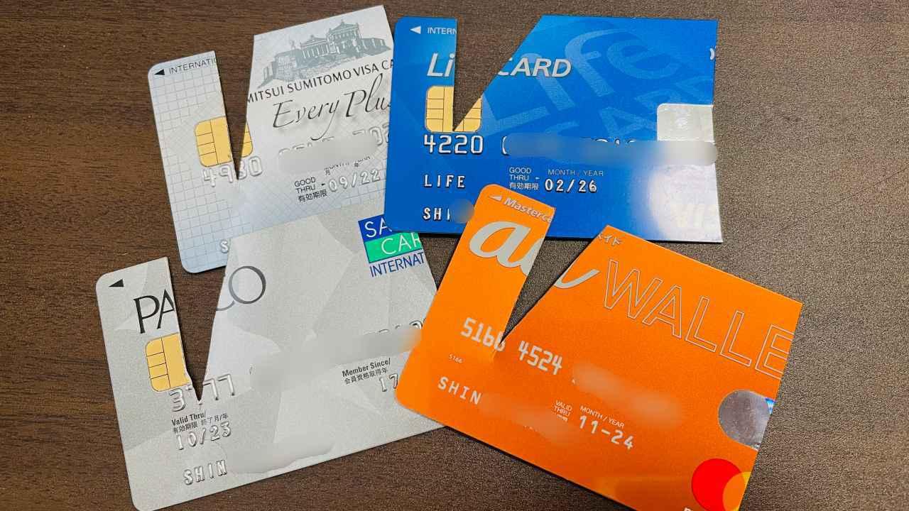 クレジットカードを終活で解約!残された人の手間を減らすため