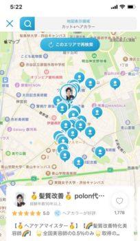 minimoの検索マップ