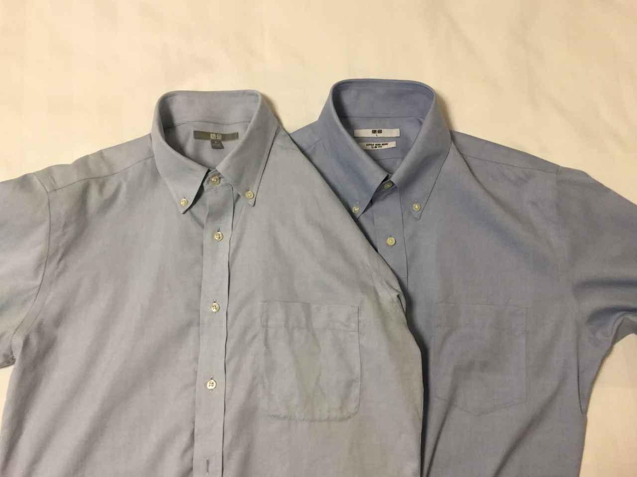 シャツの色の比較
