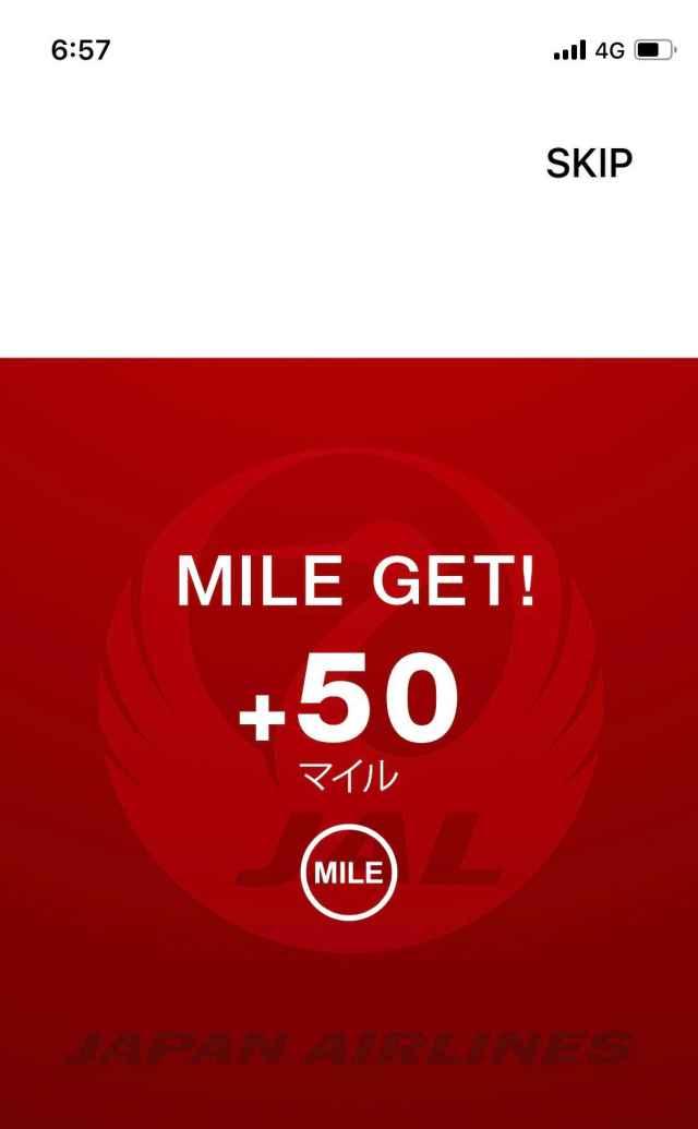 JAL Health and Wellness 50マイルゲット!