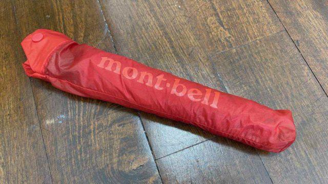 モンベルの軽量傘
