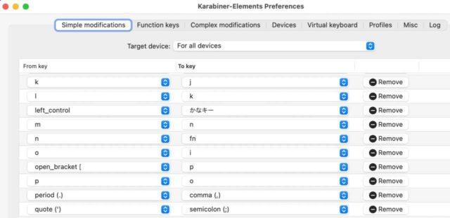 macbook airのキーの位置変更