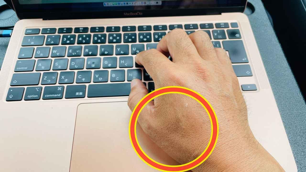 MacBookで手が痛い!右手の付け根の骨にはキーボードの位置変更