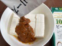 丼に入れた豆腐にレトルトカレーをかける(常温)