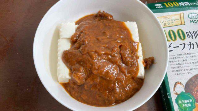 常温の豆腐カレー丼