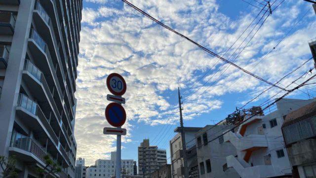綺麗なうろこ雲の青空