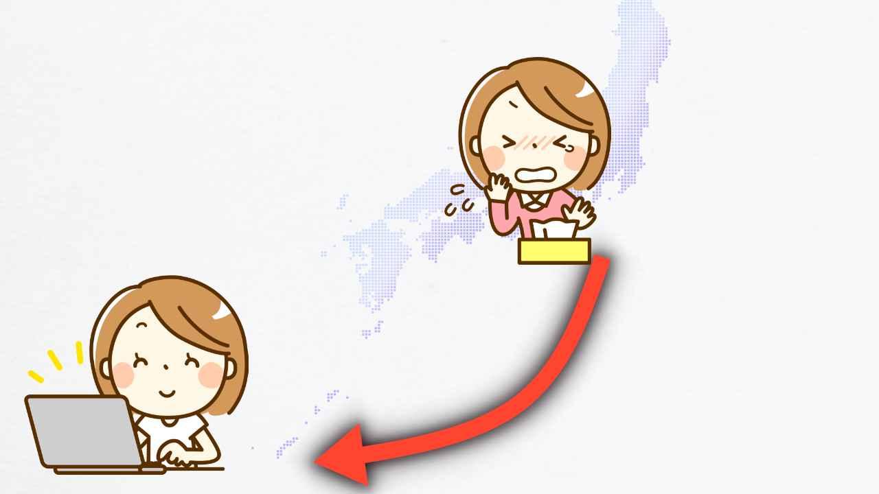 花粉症を軽減したいなら沖縄でリモートワークのやワーケーション